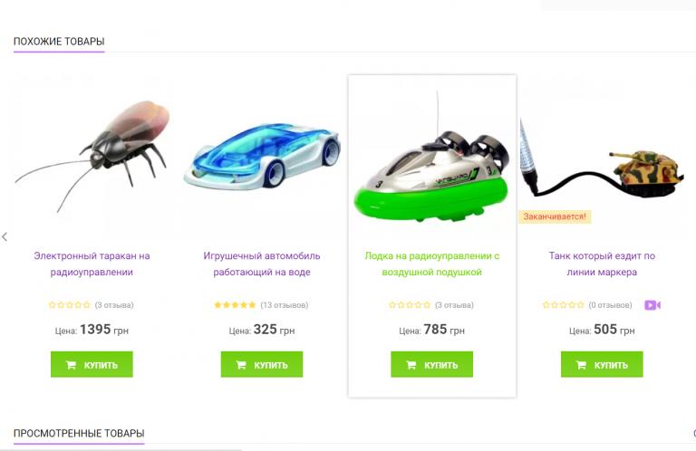 Товарная рекомендательная система для интернет магазина, кластеризация товаров по схожести